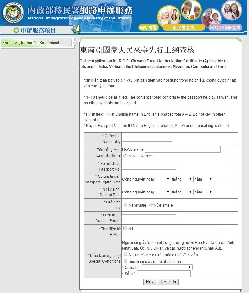 visa-dai-loan-4