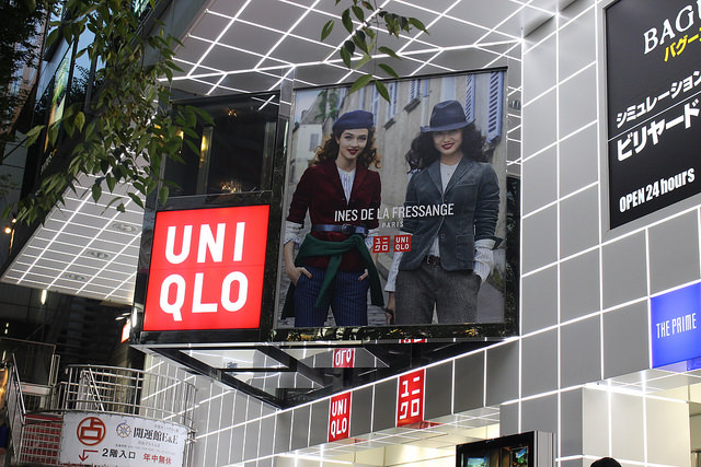UNIQLO!!